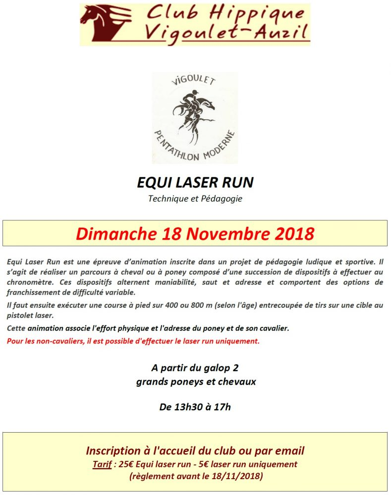 equi-laser-run-18nov18