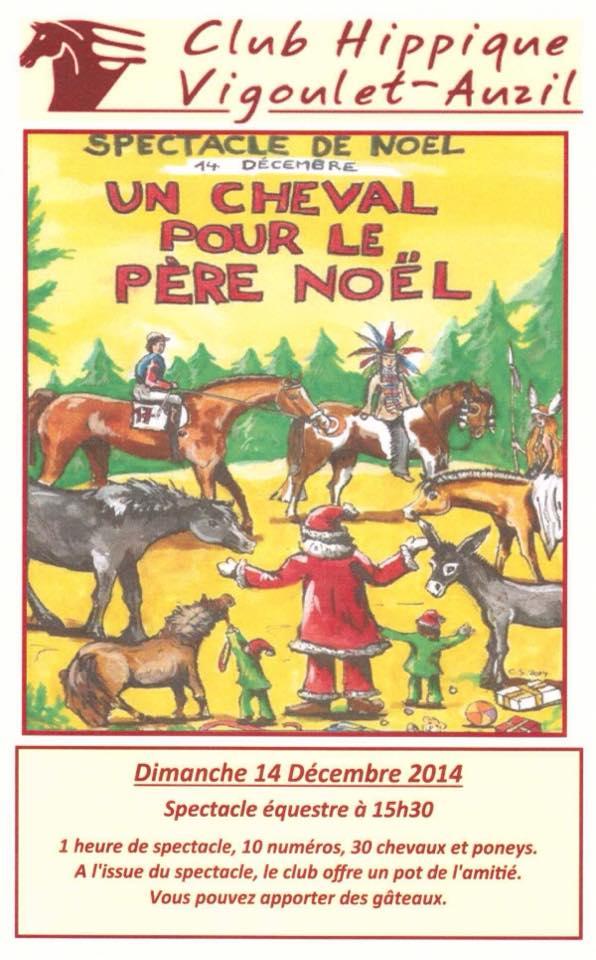 Spectacle de Noël Vigoulet-Auzil